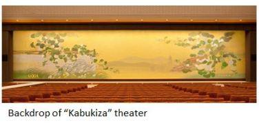 Kawashima- Tsuzure -x13.JPG