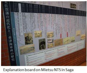 Mietsu- Ex Board x01