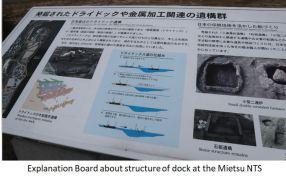 Mietsu- Ex Board x06.JPG