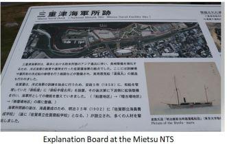 Mietsu- Ex Board x07