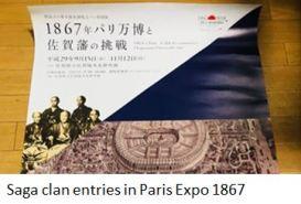 Mietsu- Expo x01