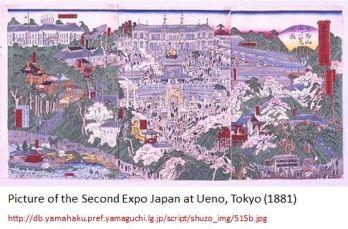 Mietsu- Expo x03.JPG