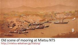 Mietsu- Old x01