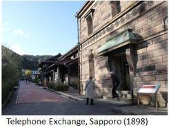Meiji- Building x07.JPG