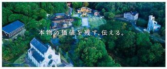Meiji- Illust x03.JPG