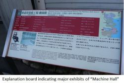 Meiji- Machine x02.JPG