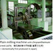 Meiji- Machine x04