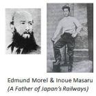 Meiji- person x05