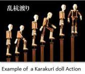 Inuyama- Doll x09