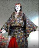 Inuyama- Doll x17