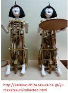 Inuyama- Doll x26.JPG