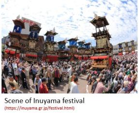 Inuyama- Float x03.JPG