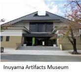 inuyama- Museum x02.JPG