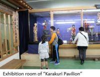 inuyama- Museum x05