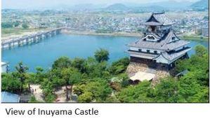 Inuyama- town x01
