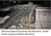 Inuyama- town x02.JPG