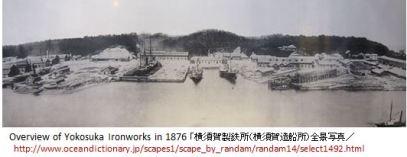 Yokosuka- Ironwork x02.JPG