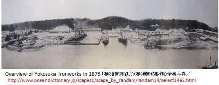 Yokosuka- Ironwork x02