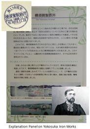 Yokosuka- Museum x11.JPG