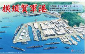 Yokosuka- View 04