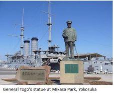 Yokosuka- View 05.JPG