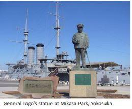 Yokosuka- View 05