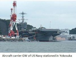 Yokosuka- View 07