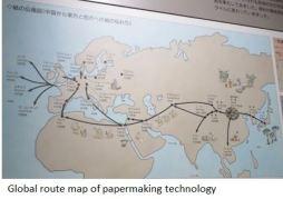 paper museum- history x03.JPG