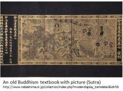paper museum- history x07.JPG