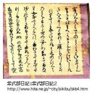 paper museum- history x08.JPG