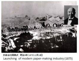 paper museum- history x09.JPG