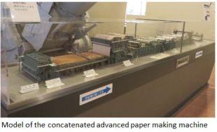 paper museum- machine x01.JPG