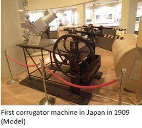 paper museum- machine x02.JPG