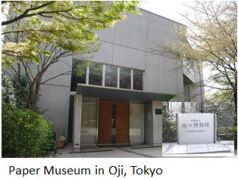 paper museum- museum x01.JPG
