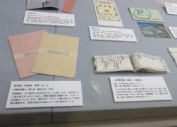 paper museum- Peoducts x02.JPG