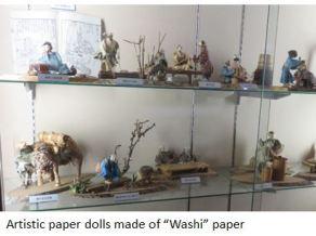 paper museum- Washi x06.JPG