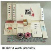 paper museum- Washi x13