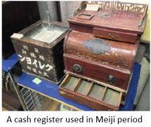 Bungu- casher x01.JPG