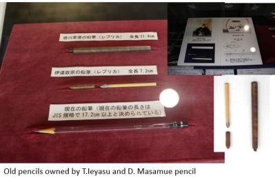 Bungu- pencil x05.JPG