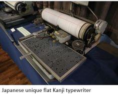 Bungu- Typewriter x01