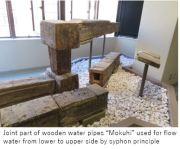 Water M- Edo Johsui 11