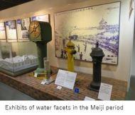 Water M- Meiji 04