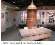 Water M- Meiji 05