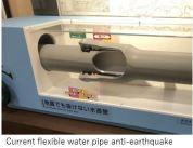 Water M- Meiji 08.JPG