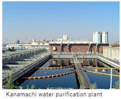 Water M- Meiji 13.JPG