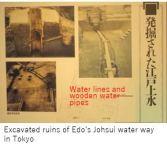 Water M- Meiji 15