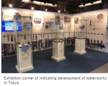 Water M- overview 04
