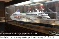 NYK- Maritime x19.JPG