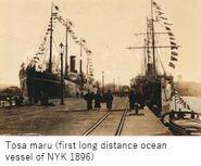 NYK- Ships x01.JPG