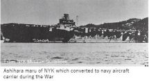 NYK- Ships x08.JPG